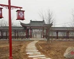 乐陵小枣公园